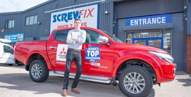 Heating engineer highly commended in Screwfix national competition image